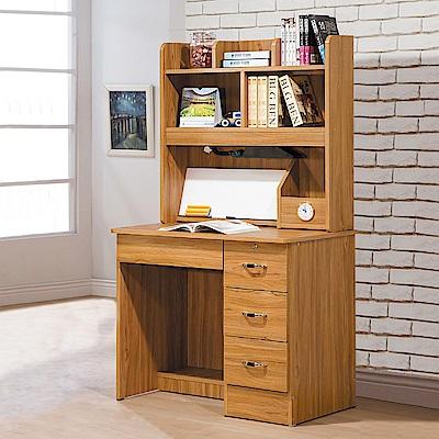 Bernice-羅亞3尺書桌(上座+下座)-90x54x153cm