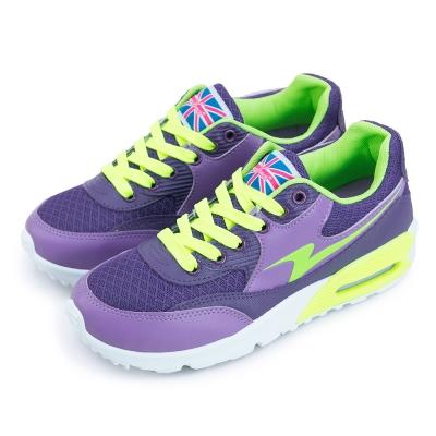 女-ARNOR-抗壓氣墊慢跑鞋-英式炫彩系列-紫螢