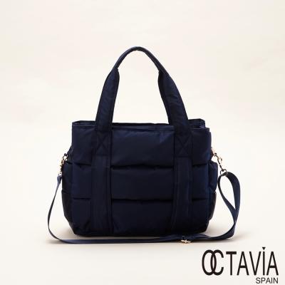 OCTAVIA 8 - 柏克萊 學院風鋪棉太空托特包(中型) - 學士藍