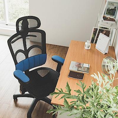 Home Feeling 電腦椅/辦公椅/氣墊腰靠(3色)-64X64X127