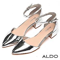 ALDO 原色繫踝金屬釦帶尖頭復古粗跟鞋~閃耀銀河