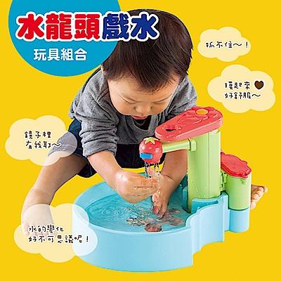 日本People-水龍頭戲水玩具組合(1Y+)