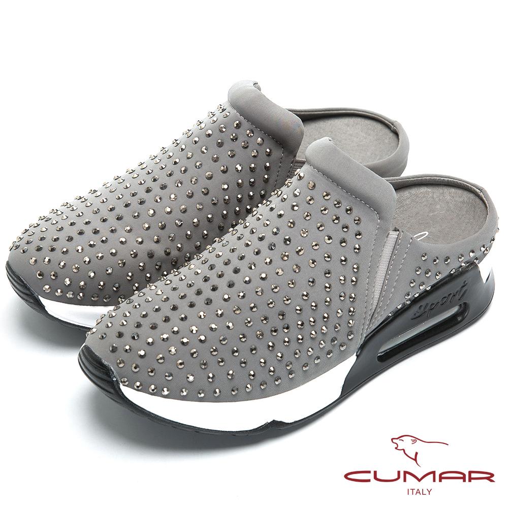 CUMAR時尚樂活 閃浪燙鑽萊卡後空休閒鞋-銀色