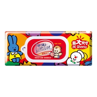 康乃馨 寶寶潔膚濕巾補充包超大尺寸 80片x12包/箱