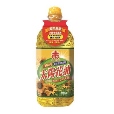 義美 100%太陽花油(1500ml)
