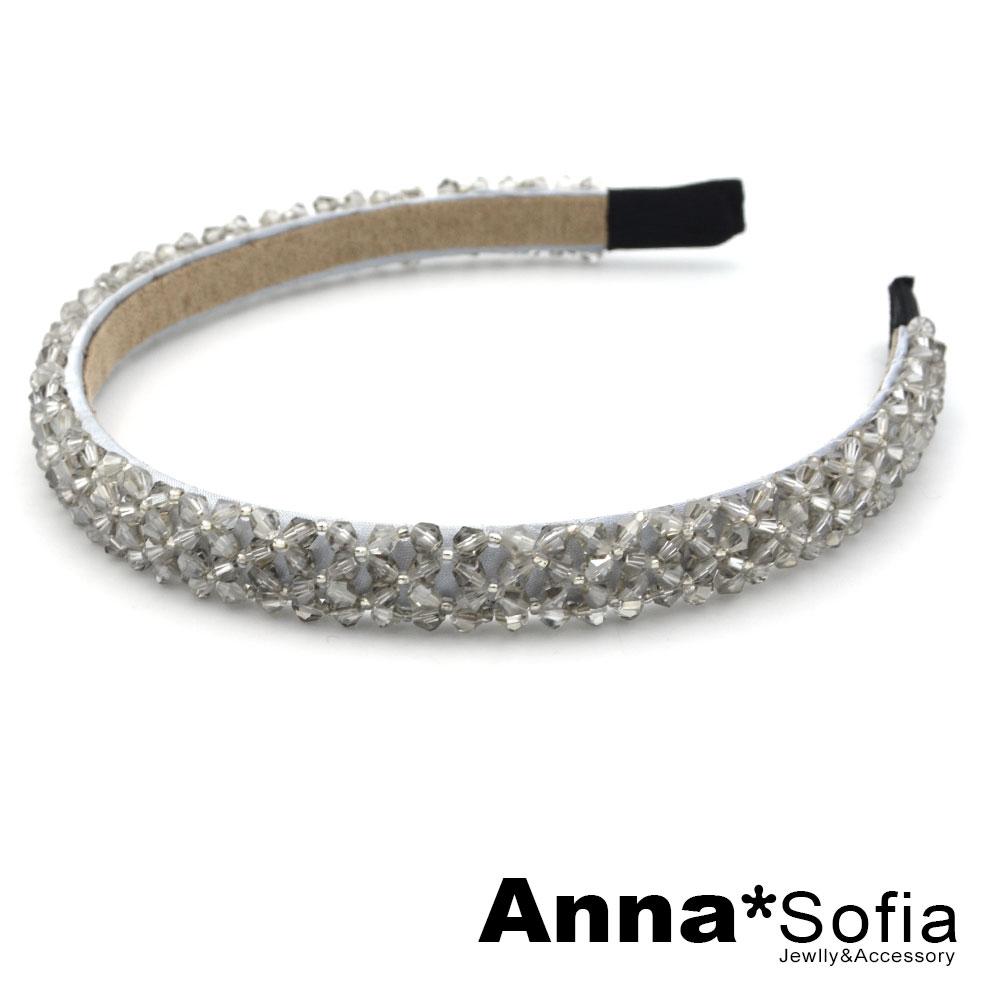 【滿額再7折】AnnaSofia 閃耀水晶編 韓式細髮箍(銀灰系)