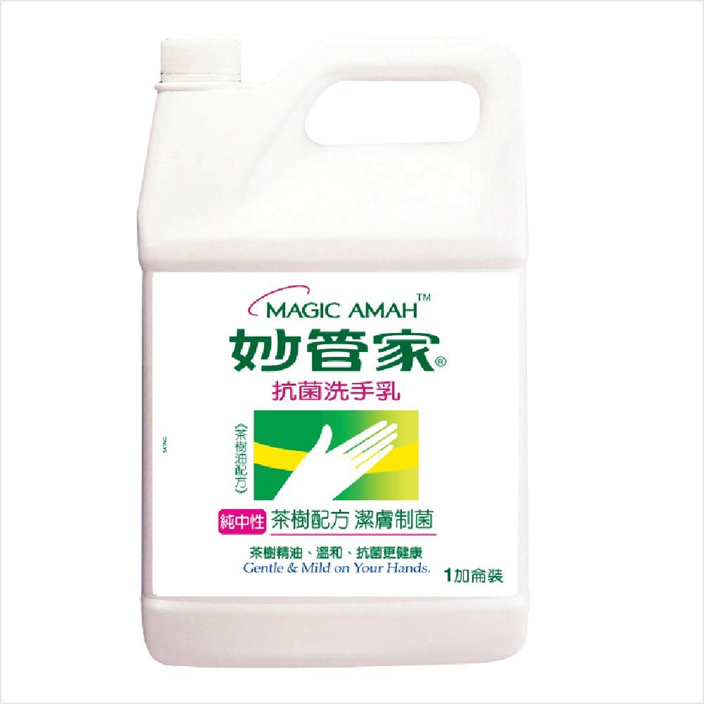 妙管家洗手乳茶樹油香(加侖桶)4000g