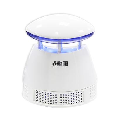 勳風-USB光觸媒行動攜帶式捕蚊燈-HF-D237