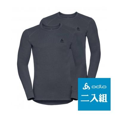 【超值2入】odlo 瑞士 男 圓領長袖排汗衣『灰藍』193012