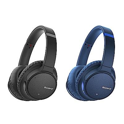 SONY WH-CH700N 兩色可選 無線藍牙降噪NFC 耳罩式耳機