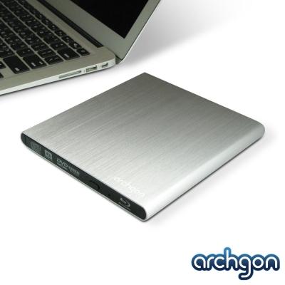 archgon 6X USB3.0極薄藍光燒錄機 MD-8107S (黑銀兩色)