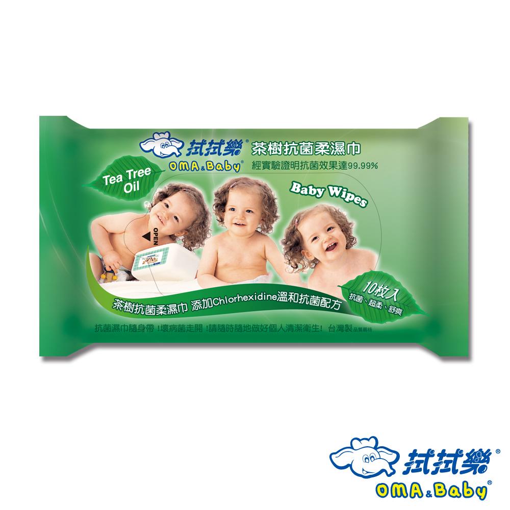 拭拭樂茶樹抗菌柔濕巾隨身包10抽x48包/箱