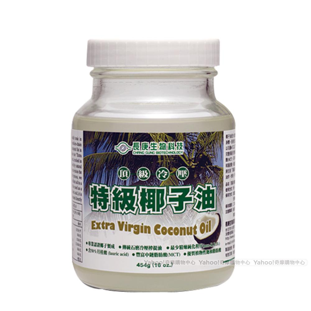長庚生技 頂級冷壓特級椰子油2入 (454g/瓶)