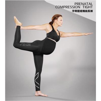2XU-孕期壓縮機能長褲