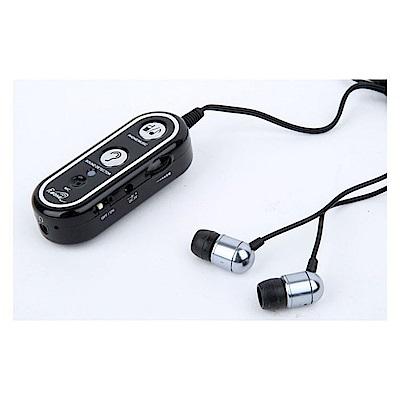 (樂齡網)Hi-Bone雙模式(骨傳導+空氣傳導)高感度耳機