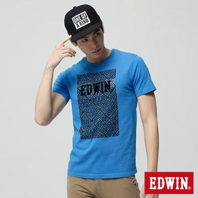 EDWIN-T恤-圖騰印花後染T恤-男-藍色