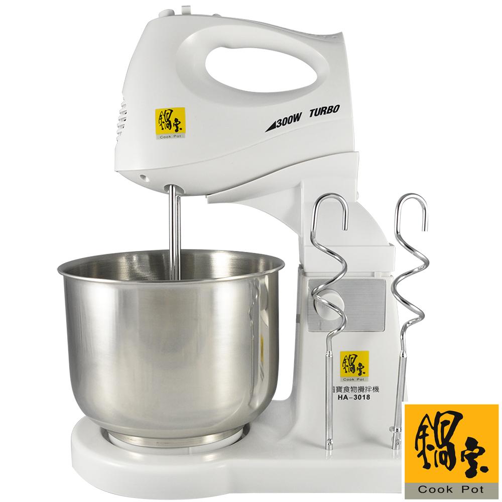 鍋寶食物攪拌機D-HA-3018