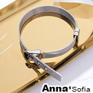 AnnaSofia 馬蹄釦金屬帶 手環手鍊(銀系)