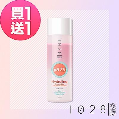 (買一送一)1028 pH7.5 深層清潔眼唇卸妝液85ml