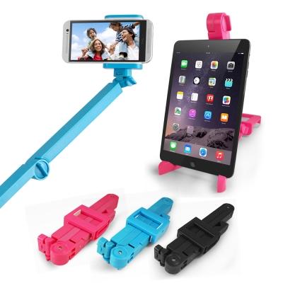易攜型折疊式手機自拍架(可變手機/平板支撐架)