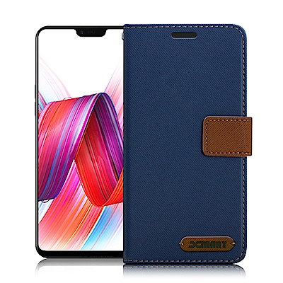 Xmart for OPPO R15 度假浪漫風支架皮套