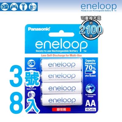 Panasonic-eneloop低自放3號鎳氫充電電池(8入)