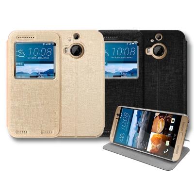 LUCCIDA HTC One M9+ 原創APP感應視窗側立皮套