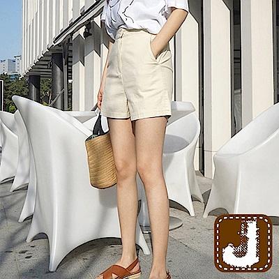 正韓 舒棉率性簡約修長短褲-(淺米色)100%Korea Jeans