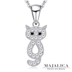 Majalica純銀項鍊密釘鑲 可愛迷你貓咪925純銀