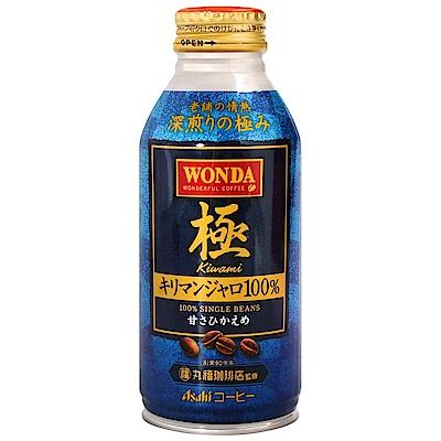 Kinki Sain WONDA極咖啡-奇力馬札羅(370g)