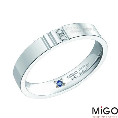 MiGO-相伴男戒