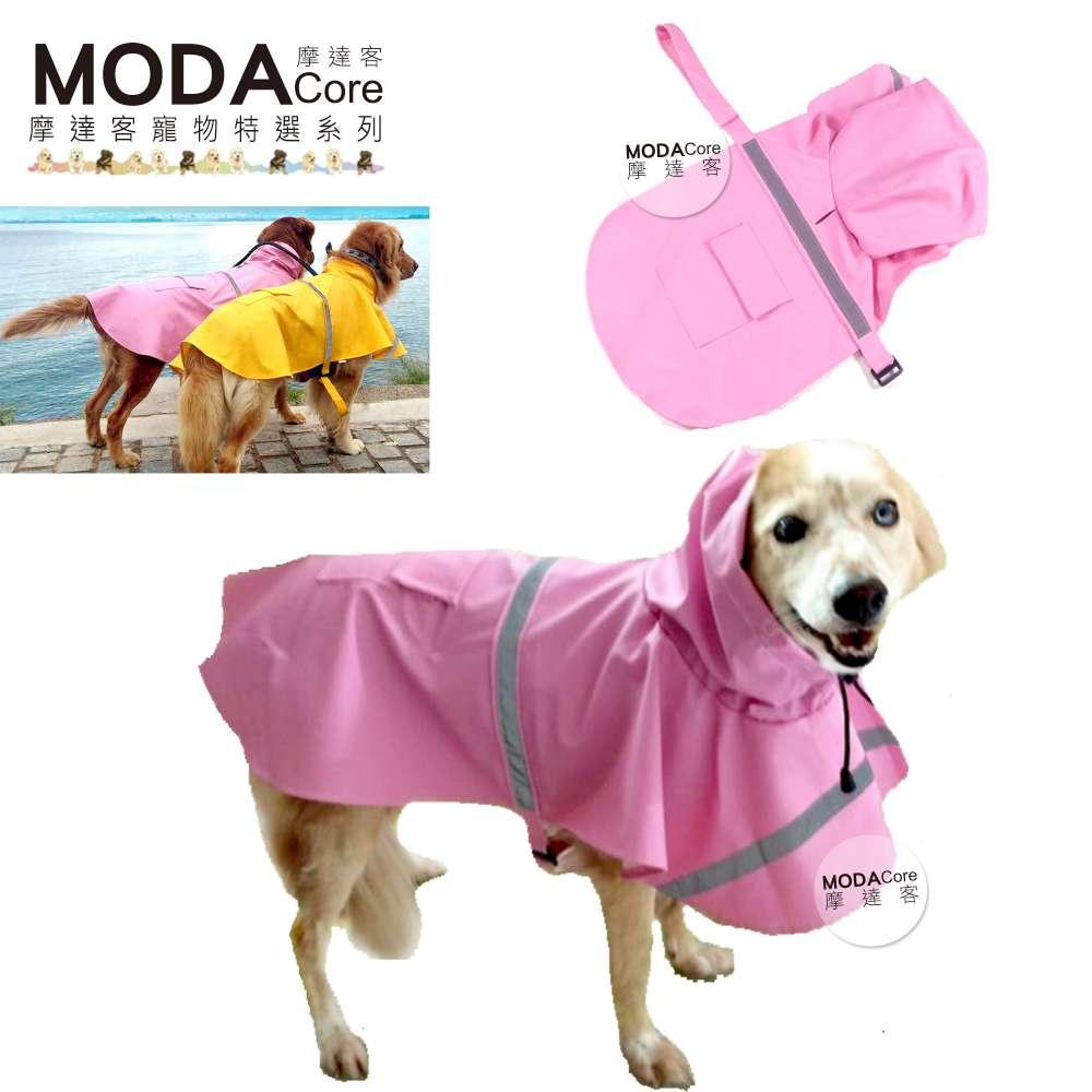 【摩達客寵物】寵物大狗透氣防水雨衣(粉紅色/反光條) 黃金拉拉哈士奇