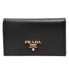PRADA Saffiano經典浮雕LOGOG防刮牛皮釦式信用卡/名片夾(黑)