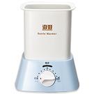 【奇哥】奶瓶/食物加熱器 (藍色)