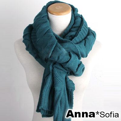AnnaSofia-立體堆堆線-毛線織圍巾-藍綠系