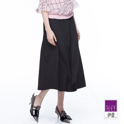 ILEY伊蕾 都會剪接活片長裙體驗價商品(黑)
