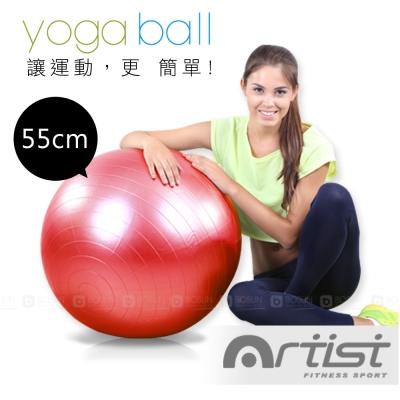 ARTIST 愛提斯 - 55cm 防爆瑜珈韻律健身球-紅色 - 快速到貨