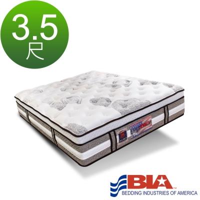 美國BIA名床-Los Angeles 獨立筒床墊-3.5尺加大單人