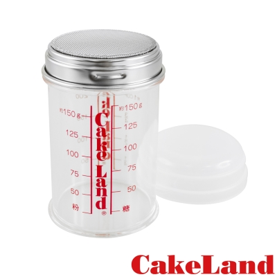 日本CakeLand 撒糖粉刻度附蓋計量罐(日本製)