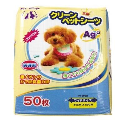 日本Pet village 誘導劑AG+銀離子除臭尿布墊 50片入