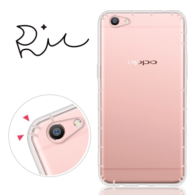 RedMoon OPPO R9s 5.5吋 防摔氣墊透明TPU手機軟殼