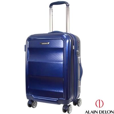 ALAIN DELON 亞蘭德倫 20吋極致碳纖維紋系列登機箱(藍)