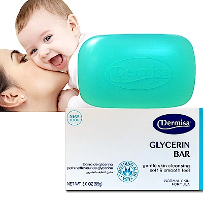 Dermisa 保濕甘油皂85g★市價650