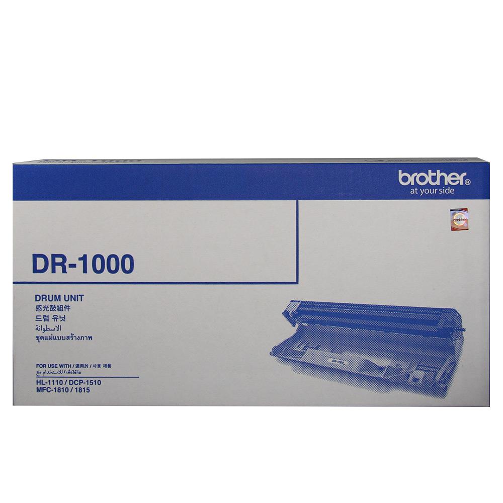 【福利品】Brother DR-1000 原廠感光滾筒