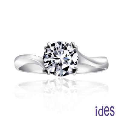ides 愛蒂思 精選GIA證書1.01克拉F / VS2八心八箭完美3EX車工鑽石戒指
