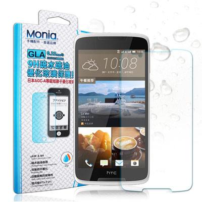 MONIA HTC Desire 828 5.5吋 日本頂級疏水疏油9H鋼化玻璃...