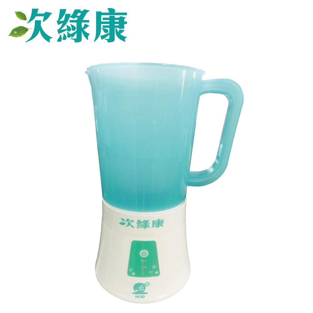 次綠康 次氯酸滅菌水製造機900ml (HW-900)