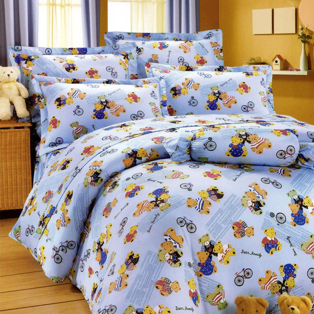 艾莉絲-貝倫 小熊家族 高級混紡棉 雙人特大鋪棉涼被床包四件組