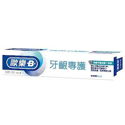 歐樂B 牙齦專護牙膏40g(勁爽薄荷)