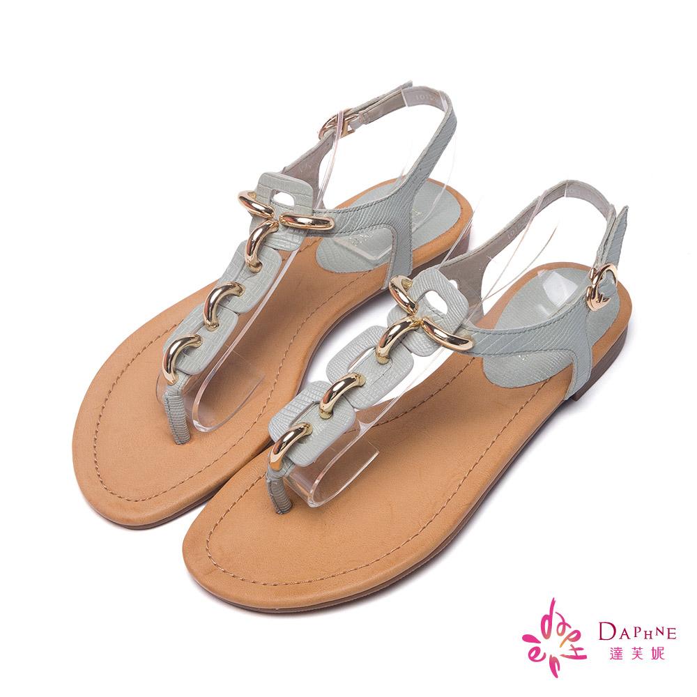 達芙妮DAPHNE 摩登時尚蜥蜴紋鍊帶平底涼鞋-極點灰